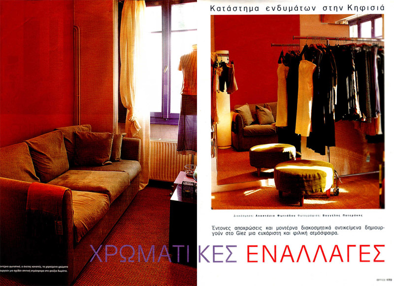 You are browsing images from the article: Δημοσιεύσεις